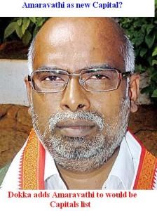 Dokka Manikya Vara Prasad Rao