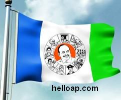 YSRCP Latest News