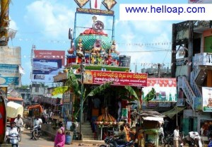 Hanuman Junction AP Capital
