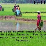 AP Crop and Gold Loan Waiver Scheme 2014 GO and Guidelines