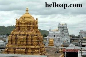 Tirumala Balaji