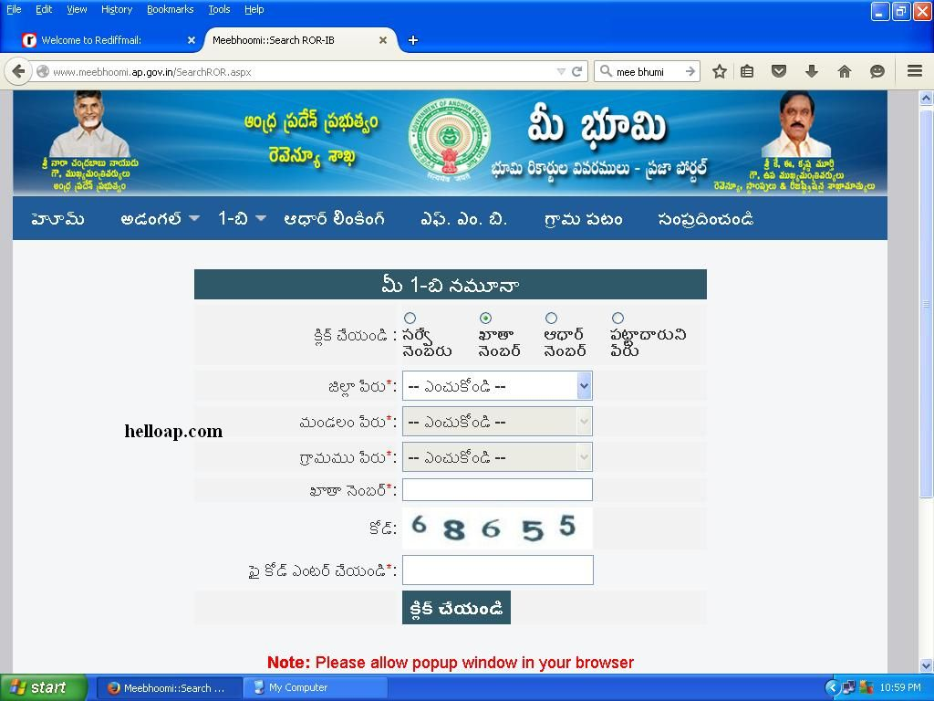 AP Mee Bhoomi Website for Adangal, 1B, FMB, Village Map in Andhra