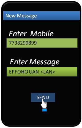 EPF SMS