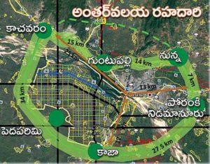 Inner Ring Road Villages in Amaravati - Capital of Andhra