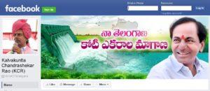 KCR on Facebook