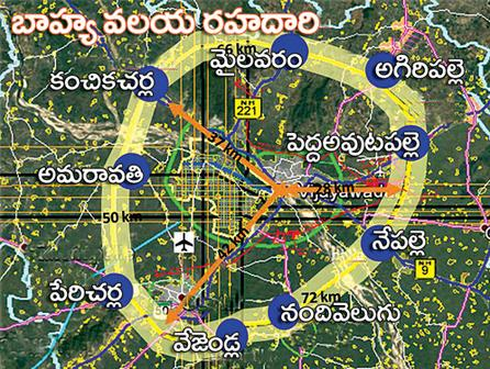 ORR Map and Villages in Amaravati - Outer Ring Road in Capital of