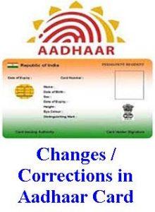 Aadhaar corrections