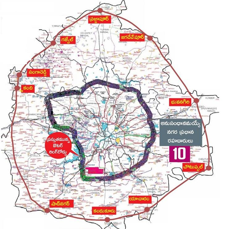 Regional Ring Road Map of Hyderabad - New ORR and RRR
