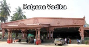 TTD Kalyana Vedika for Marriages in Tirumala Tirupati - Guidelines