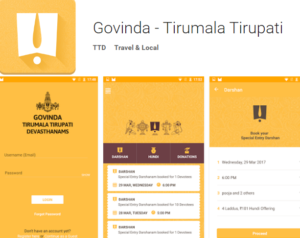 TTD Mobile App - Govinda to Book Rooms, Sevas and Darshan Tickets