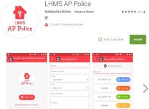 LHMS App