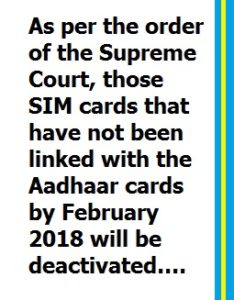 phone number and aadhaar