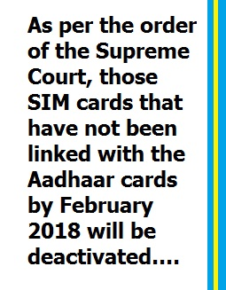 phone number and aadhaar
