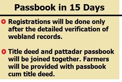 Telangana Passbook