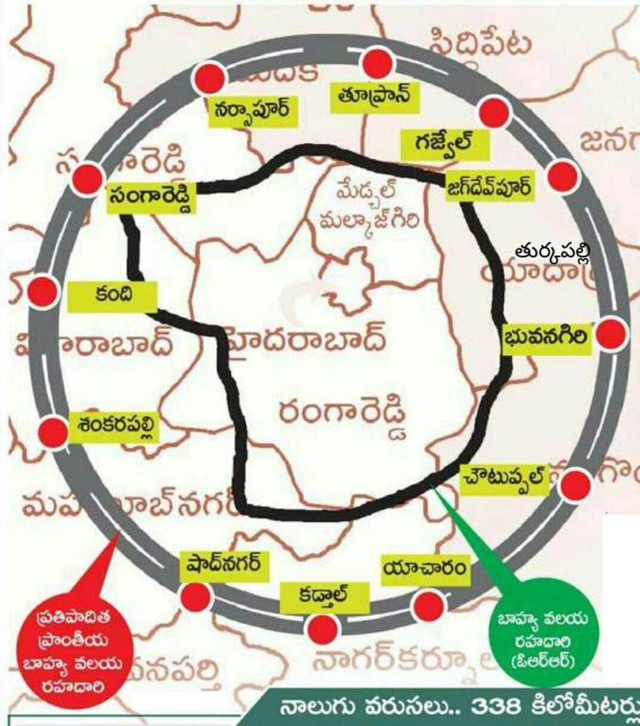 RRR in Hyderabad - Regional Ring Road Map, Towns, Villages in