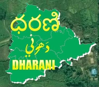 Dharani Website for Online Land Registrations, Mutations