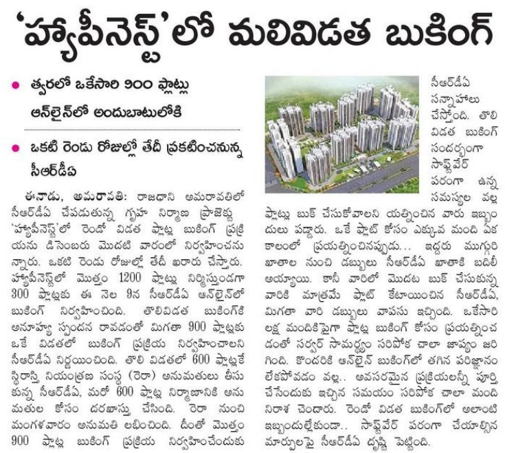 Happy Nest Second Phase Bookings Hello AP And Telangana